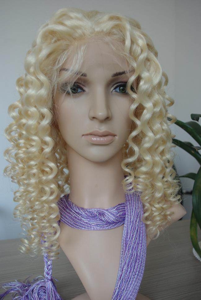 Brazilian Tight Curly Full Lace Wig